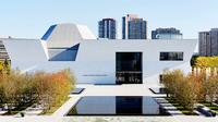 Aga Khan Museum Admission with Round-trip Transportation