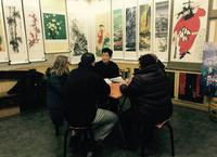 Feng Shui Consulting and Study Class in Beijing