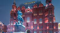 Private Historic Tour - Red Square and State Historical Museum from Moscow