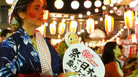 Obon Festival Dancing and Drinking with Locals in Tokyo