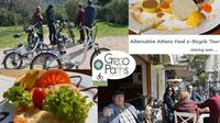 Athens Food Tour with Electric Bikes