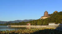 Private Customized Shore Excursion from Tianjin Port to Beijing City Attractions
