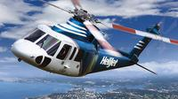 Victoria Excursion from Vancouver by Helicopter and Sea Plane