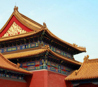 Beijing Historical Tour including the Forbidden City, Tiananmen Square and Temple of Heaven