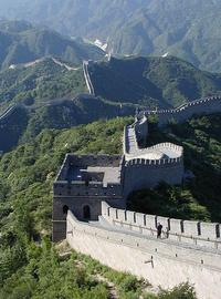 Private Tour: Ming Tombs and Great Wall at Mutianyu from Beijing