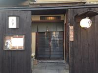 Kagurazaka Walking Tour