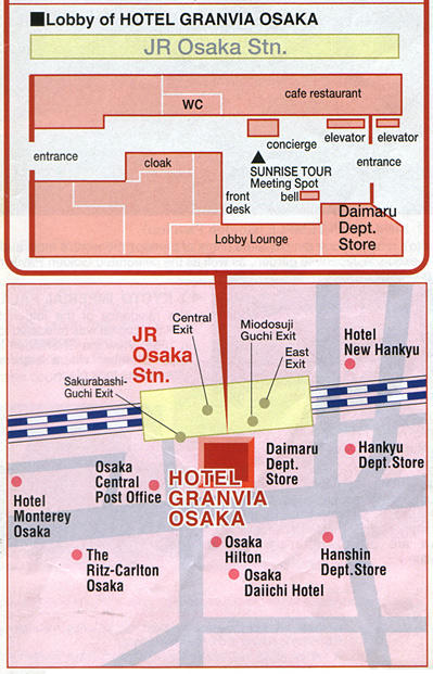 Map of Kyoto with Heian, Sanjusangendo, Kiyomizu Temple from Osaka