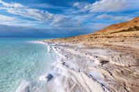 Private Tour: Mount Nebo, Madaba and The Dead Sea Day Trip from Amman