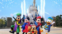 4-Day Paris Break from Oxford including Disneyland Paris and Walt Disney Studios Park