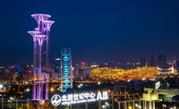 Private Beijing Night Tour With Royal Cuisine Dinning Experience And Performances At Da Zhai Men