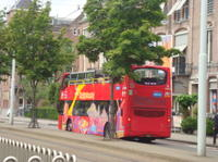Amsterdam Combo: Hop-On Hop-Off Tour and Body Worlds Exhibit Entrance Ticket
