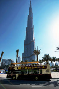 Big Bus Dubai and Abu Dhabi Super Saver: Hop-On Hop-Off Tours