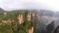 Private 2-Day Classic Zhangjiajie National Forest Park Tour Combo Package