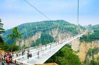 Private Day Trip to Grand Canyon of Zhangjiajie