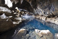 Lava Cave Tour and Blue Lagoon Spa Half-Day Trip from Reykjavik