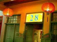 Singapore at Night: Cultural and Historical Tour of Chinatown