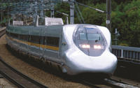 14-Day Japan Rail Pass Including Shipping Fee