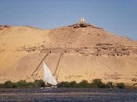 Aswan Port Private Arrival Transfer