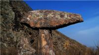 One-Day Tour: Helan Mountain Rock Paintings and Zhenbeipu Western Studio