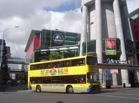 Auckland Hop-on Hop-off Tour