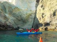 Santorini Sea Kayak South Discovery