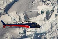 Mount Cook Mountains High Helicopter Flight, Mount Cook Adventure & Extreme Sports