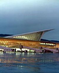 Bilbao Airport Private Arrival Transfer