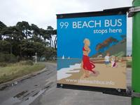 Bus to Malibu Beaches from Los Angeles