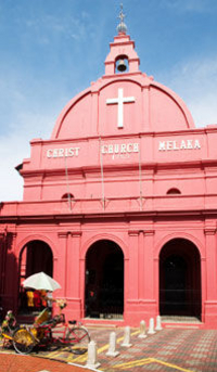 Private Tour: Historical Malacca Full-Day Tour from Kuala Lumpur including Lunch