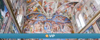 Viator VIP: Sistine Chapel Private Viewing and Small-Group Tour of the Vati