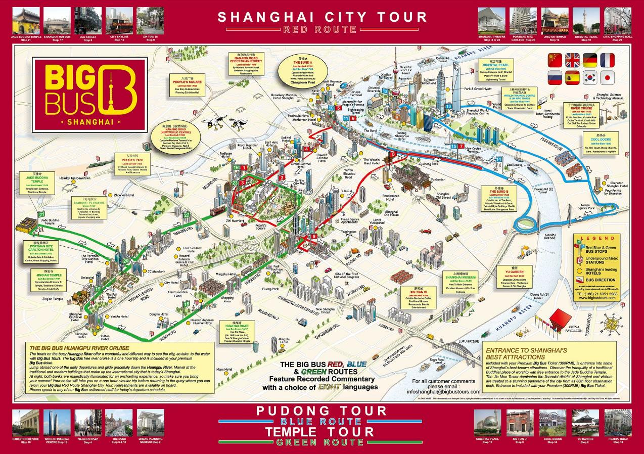 Shanghai Hopon Hopoff Bus with Attraction Admission Tickets in