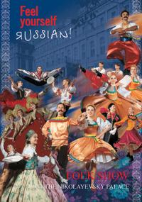 Folklore Show 'Feel Yourself Russian' with Russian Buffet Dinner
