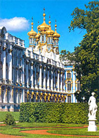 Private Tour of Pushkin (Tsarskoye Selo) and Catherine Palace