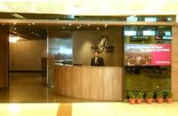 Gandhi International Airport Plaza Premium Lounge (Arrivals)