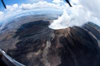 Volcano Helicopter Tour and Private Paradise Landing