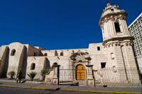 Private Tour Colonial Arequipa Including Recoleta Convent and Casa del Moral