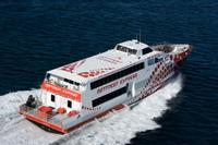Rottnest Island Round-Trip Ferry from Perth or Fremantle, Perth Boat Cruises, Harbour Cruises & Sailing