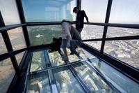 Eureka Skydeck 88, Melbourne City Family Attractions