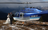 Private Tour: Canadian Rockies Romance Helicopter Tour