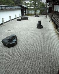 Scholar-led Kyoto Walking Tour: Japanese Gardens and Landscape
