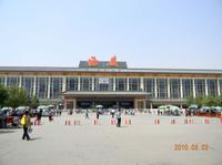 Private Departure Transfer: Hotel to Xi'an Railway Stations