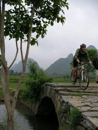 Small-Group Bike Tour: Yangshuo Countryside Adventure