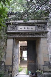 Small-Group Shanghai Hidden Sites Walking Tour