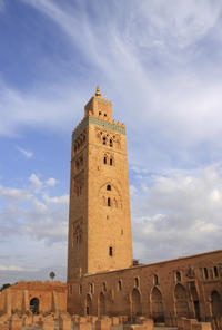 3-Day Morocco Tour from Costa del Sol to Tangier