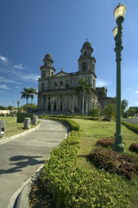 Managua City Sightseeing Tour