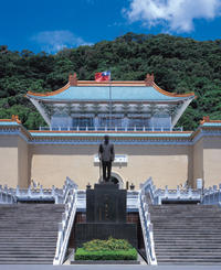 Private Tour: Beitou Hot Springs and National Palace Museum in Taipei