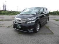 Private Arrival Transfer: Osaka Airports to Kyoto  Private Car Transfers