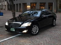 Private Departure Transfer: Kyoto to Osaka Airports Private Car Transfers