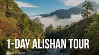 """1-Day Private Tour Of Alishan Mountain In Taiwan"""""""
