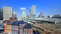 Japan Railway Station Shared Arrival Transfer : Tokyo Station to Tokyo